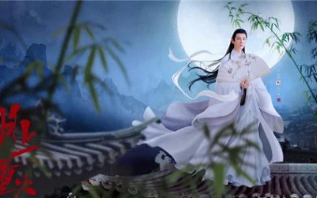 【月上重火】定档528预告 罗云熙×陈钰琪||上官透×重雪芝