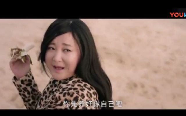《欢喜猎人》电视剧花絮预告 贾玲泳装秀美胸