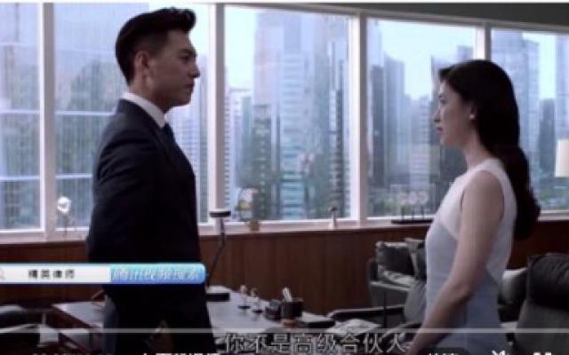 精英律师:靳东放着律师不当,竟想着要当咖啡师?打工妹对你影响太深了