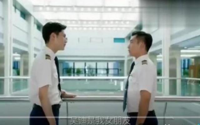《壮志高飞》爱情版预告:郑恺霸气占有陈乔恩