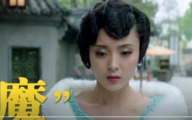 金牌剧场《金陵往事》预告片
