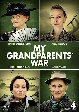 我祖辈的战争