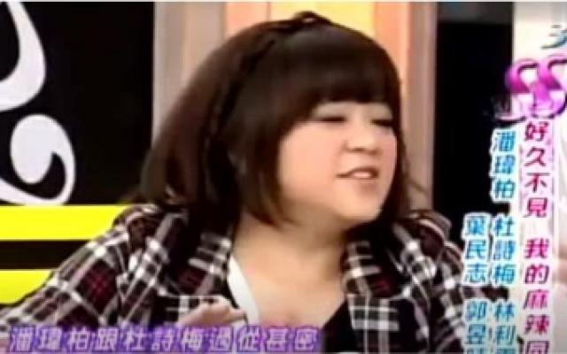 《麻辣鲜师》十年同学会,潘玮柏与同剧人员回顾当年趣事~