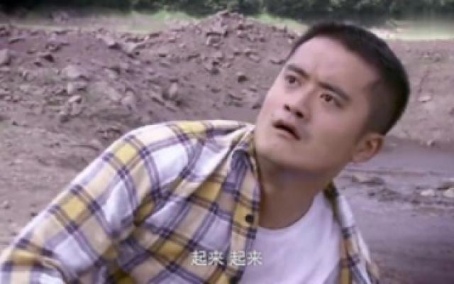 豆腐西施杨七巧第8集(预告)