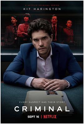 审讯室:英国 第二季
