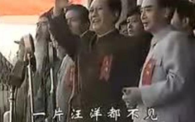 开国领袖毛泽东片尾曲