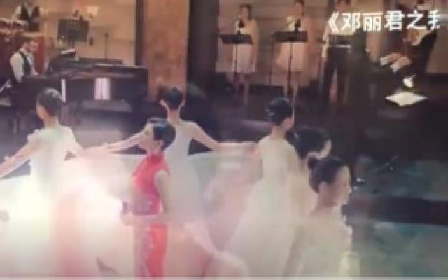 《邓丽君之我只在乎你》新预告公开 ——陈妍希