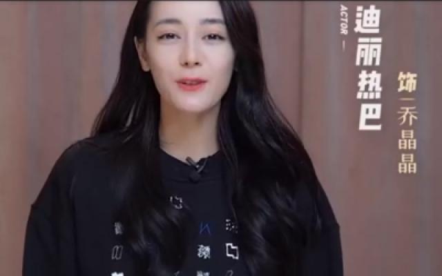 《你是我的荣耀》曝明星宣传片