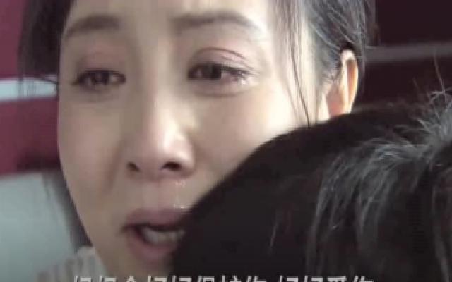 宝贝儿回家:女子终寻得被拐儿子,相拥的那一刻太感动!